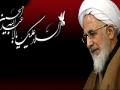آيت الله جوادي آملي - پیام نهضت عاشورا - Farsi