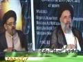 Ziarat e Warisa - شرح زیارت وارث  - H.I. Abulfazl Bahauddini - [Farsi and Urdu]