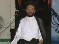 [1] H.I. Sayed Zaki Baqri - کیا میرا دین اسلام ہے- 1 Moharram 1433 - 27-11-2011 - Urdu