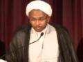 [2] Imam Al-Mahdi (a.s) - H.I. Usama Abdulghani - Muharram 1433 - English
