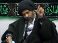 [02] Ziyarat of Imam - Ingredients of Spiritual Success - H.I. Sayyed Abbas Ayleya - Muharram 1433 - English