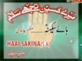 JA NA AKBER by Haider Shirazi 2012 - Punjabi