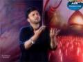New Noha 2012 - Run ko chala hai - Hussain Ya Hussain by Ali - Urdu Noha