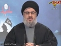 كلمة السيد حسن نصر الله 11/28/11 محرم 1433 - Arabic