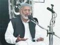 Salaam - Br. Rafiq Hussain Taaeb - Urdu