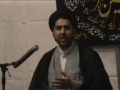 Syed Baqir Imrani - Muharram 2011 | Lecture 1 - English