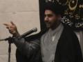 Syed Baqir Imrani - Muharram 2011 | Lecture 2 - English
