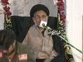 [4] H.I. Hasan Zafar Naqvi - Peghaam e Kerbala - IRC - 4 Muharram 1433 - 30-11- 2011 - Urdu