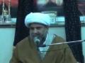 [3] H.I. Raja Nasir Abbas شناخت و معرفت کربلا Muharram 1433 - Urdu