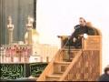 سخنراني شب هفتم محرم H.I. Panahiyan Speech - 7th Muharram 1433 / 1390 - Farsi