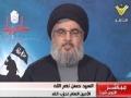 السيد حسن نصرالله | 12/3/2011 | ليلة الثامن من محرم 1433 - Arabic