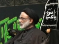 [9] Lessons from the Tragedy of Kerbala - H.I.Mohammad Askari - Muharram 1433 - Urdu