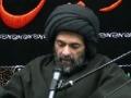 [09] Love of Hz. Zahra s.a - Ingredients of Spiritual Success - H.I. Sayyed Abbas Ayleya - Muharram 1433 - English