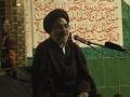 [6] H.I. Hasan Zafar Naqvi - اکمال دین - Azakhanae Zehra - Karachi - 6 Muharram 1433 - 2-12-2011 - Urdu