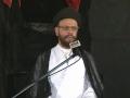 [7] H.I. Sayed Zaki Baqri - کیا میرا دین اسلام ہے-  7 Moharram 1433 - 3-12-2011 - Urdu