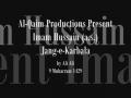 Imam Hussain (a.s) ki Jang-e-Karbala - AliAli Naukari - Urdu