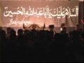 **MUST WATCH** Sham-e-Gariban Alwida Ka Waqt Nahi - Urdu