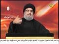 كلمة السيد حسن نصرالله يوم العاشر من محرم 1433 Muharram Ashura - Arabic