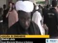 Shias in Zimbabwe mark Ashura - English