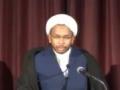 [5] Imam Al-Mahdi (a.s) - H.I. Usama Abdulghani - Muharram 1433 - English