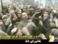 Ashoora 2009 Enemies of Imam Hussein دشمنان امام حسین جنبش سبز - Persian