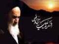 امام خمینی (ره): وظیفه شناسی Imam Khomeini (ra): Loyalty - Farsi