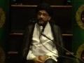 [4] Amr Bil Maaroof Nahi Anil Munkar - HI Adeel Raza - Muharram 1433 - Urdu