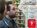 ضریح آفتاب New Zareeh of Imam Hussain (a.s) prepared in Iran - Farsi
