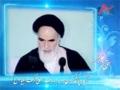 امام خمینی (ره): حق و صبر Imam Khomeini (ra): Right and Patience - Farsi