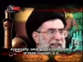 Rahber Ayatullah Khamenei reciting Masaeb of Hazrat Abbas (a.s) - Farsi sub English