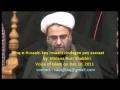[AUDIO] Voice of Islam: Ishq e Hussain kay Zindagee pay Asrat Molana Hurr Shabbiri - Urdu