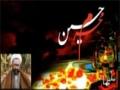 مظلومیت تاریخ عاشورا - سخنان شهید آیت الله مطهری ره Ashura - Farsi
