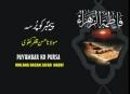 Payumbar Ko Pursa - Ali Safdar - Nauha 1433 - Urdu