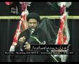 Maulana Aqeel Gharavi - Zahoor Ki Riwayat Sahi Bukhari - Urdu