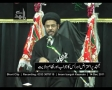 Maulana Aqeel Gharavi -Mujtahid Per Etraz aur Nizame Wilayat - Urdu