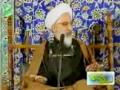 [1] نهضت حسینی و بیداری انسانها - آیت الله جوادی آملی - Farsi
