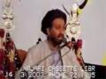 Shabe ashoor Majlis - Molana Jan Ali Shah Kazmi - English
