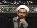 [1] Worldly Life | Sheikh Salim Yusufali - 13 Muharram 1433 - English