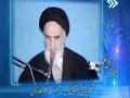 امام خمینی (ره): وظیفه اهل قلم Imam Khomeini (ra): Duties of Scholars - Farsi