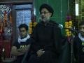 [9] H.I. Hasan Zafar Naqvi - اکمال دین - Azakhanae Zehra - Karachi - 9 Muharram 1433 - 5-12-2011 - Urdu