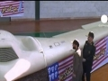 Iran captures US Stealth Drone - by hacking its GPS. - English