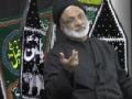[Majlis1][Part2] Imam Sajjad (a.s) Shahadat - H.I. Muhammad Askari - Muharram 1433 - Urdu