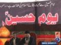 فعاليات يوم الحسين عليه السلام في باکستان Dec 24, 2011 - Arabic