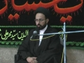 مودت اهلبیت اجر رسالت - H.I. Sadiq Raza Taqvi - Urdu