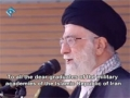 [ENGLISH] Rahber speech at Imam Ali Military Acedemy - Farsi Sub English