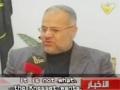 Al-Quds Capital of Israel, Decision to be Raised in Knesset - 26Dec11 - Arabic sub English