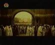Ashaab-e-Imam Hussain a.s - Part 5 - Aabis Ibn-e-Shabib - Shakiri Aur Showzab - Urdu