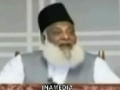Israr Ahmad About Inqelab-e-Iran [URDU CLIP]