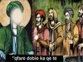 Tregimi i Qerbelasë - Muhammed Saeed Bahmanpour - Albanian