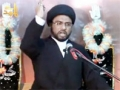 [8] Kalmat e Sajjadia (a.s) - Maulana Zaigham-ur-Rizvi - Urdu